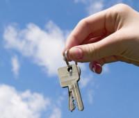 Португалия на втором месте по уровню собственников недвижимости.